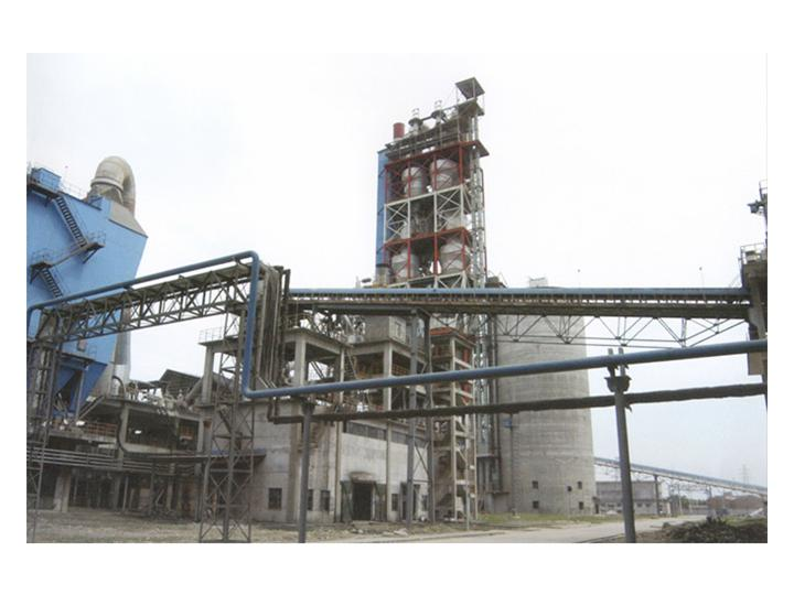 The newly built Gedem Cement Factory in Massawa