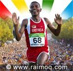 The Great Eritrean Runner