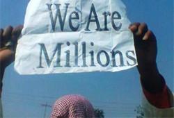 ethiopia-Muslim-protest