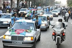 The Eritrean National Cycling team Return home
