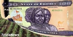 Eritrea: Major Fiscal and Monetary Reforms promised for 2013