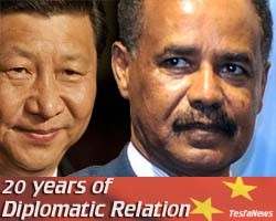 Leaders exchange solidarity messages in connection with 20th anniversary of Eritrean-Chinese diplomatic ties