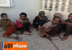 The Ethiopian children were found handcuffed and shackled at the legs