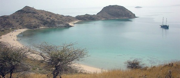 The Beautiful Dessie Island - Eritrea