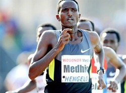Teklemariam Medhin is one of Eritrea's hopeful athlete in this edition of the IAAF championship