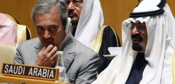 "Saudi Arabia has turned down a non-permanent seat on the United Nations Security Council, accusing the world body of ""double standards""."