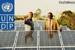 Greening UNDP Eritrea