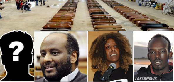 Suspects? The UN should investigate the sophisticated and criminal network of trafficking Eritrean men, women and children.
