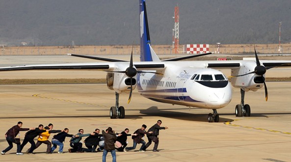 Delivery ceremony for Massawa Airways first MA60 Aircraft in Xi'an, China