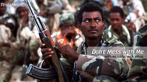 """""""The game-plan of Eritrea's arch-enemies is simple indeed: chisel at the edifice of the Government through dogged campaign of disinformation to ultimately delegitimize & criminalize the GOE to roll back history and Eritrea's sovereignty. This is a pipe dream that will never happen """" – Yemane G. Meskel, Director, Office of the President – Eritrea"""