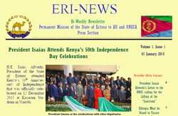 Eri-News Newsletter Launched