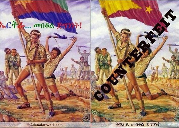 Ethiopia: Talentless TPLF Cadres Copying Eritrean Art