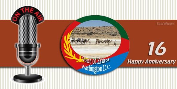 "Apperciation Day. Celebrating the 16th anniversary of ""Voice of Eritrea"" Washington DC Radio Program"