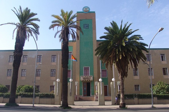 City Hall of Asmara