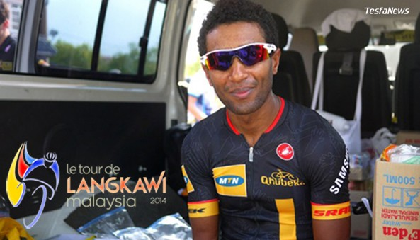 Merhawi Kudus, with legs that seems pure bone has the makings of a cycling star with an astounding grit