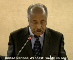FM questioning the legality and wisdom of circumventing UPR mechanism selectively at the 25th Session of UNHRC