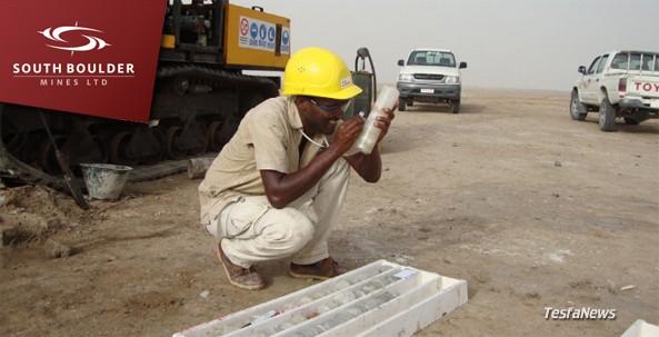 Colluli Mining Share Company (CMSC) will own and operate the Colluli Potash Project