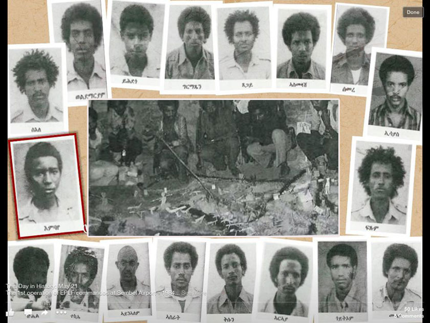 The Eritrean commandos