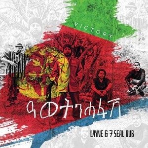 """A new Reggae style album called """"Awet N'Hafash"""" has been released by Eritrean Layne Tadesse and his band 7-Seal-Dub"""
