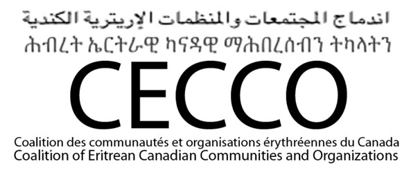 CECCO Voiced Support to The Cycling Tour for Truth, Peace, Justice and Eritrea