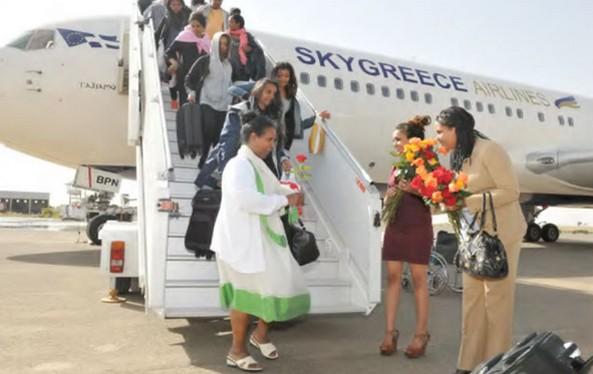 Fly Olympic maiden flight to Asmara