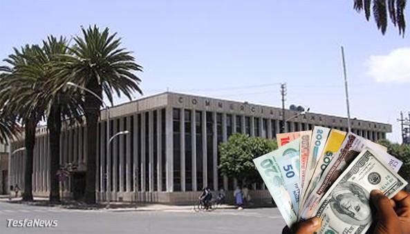 Eritrea's Macro-Economic Stability Continues to Gain Momentum