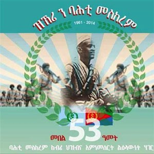 September 1st, 53rd anniversary of z liberation struggle, reminds us of mammoth sacrifices our ppl made to assert nationhood agains all odds