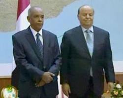 New Eritrea envoy to Yemen, Ambassador Mohammed-Sheik Abdul-Jelil