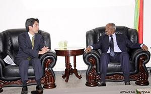 Japan to open Embassy in Asmara