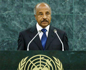 FM Osman Saleh delivering a speech at the General Debate of the 69th Session of UNGA