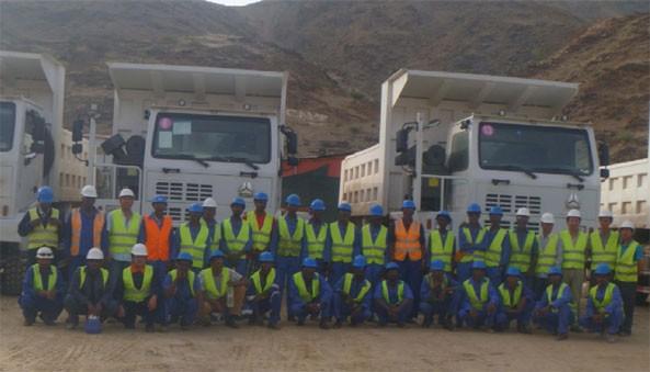 Koka Gold Mining Project