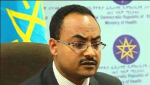 Ethiopian government fears it will deprive the tourism and the economy and inflame public anger.