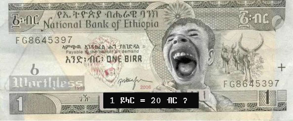 Ethiopian currency the Birr - shouting out of worthlessness?