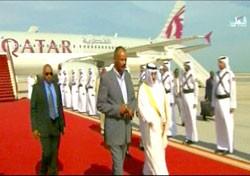 PIA at Hamad International Airport, Doha