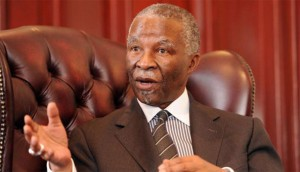 Thabo Mbeki on Ethiopia illicit financial flows