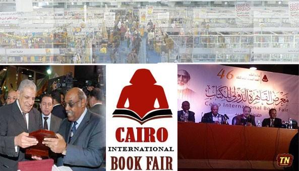 the 46th Cairo International Book Fair