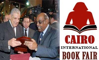 Eritrea Taking Part in Cairo International Book Fair