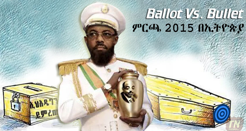 "An ""election"" in Ethiopia is nothing more than an organized theft and robbery of the peoples' voice"