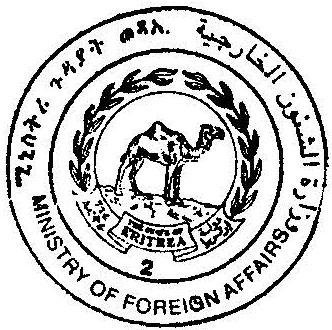 FM-stamp