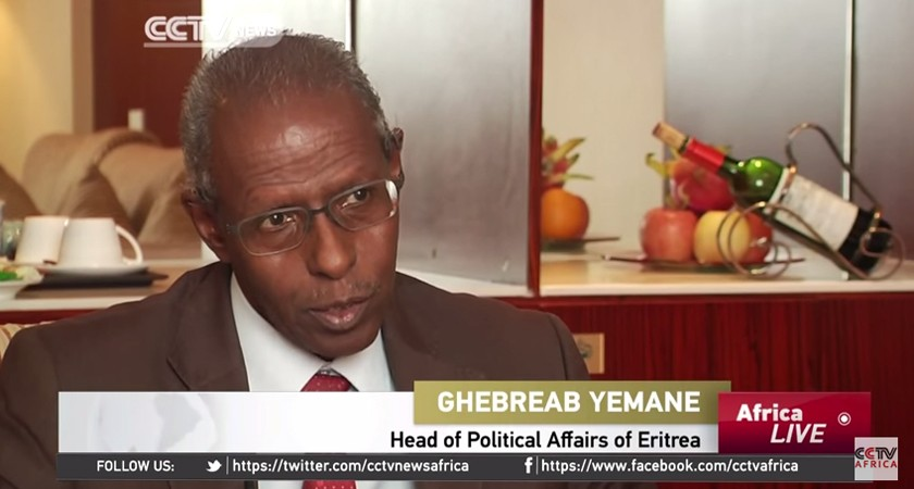 Eritrea To Boost Import Of China's Machinery