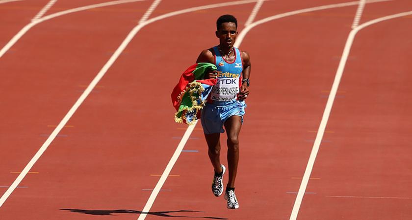 Teen Trailblazer: How Ghirmay Ghebreslassie Made History