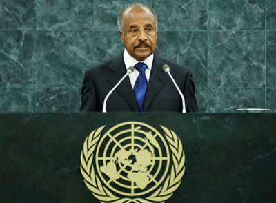 FM Osman Saleh addressing the 70th UN General Assembly