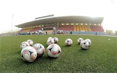 Asmara Stadium
