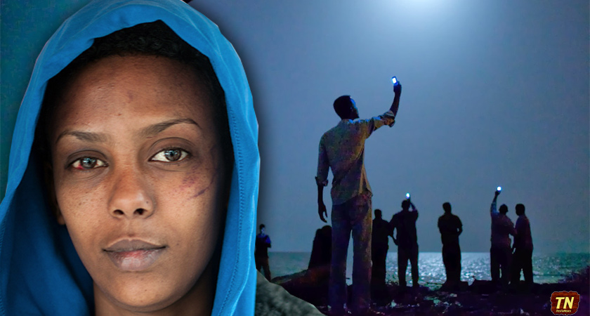 Eritrea, Smart Phones and Trafficking