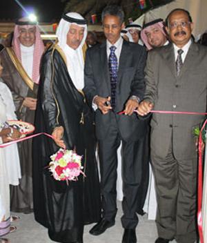 Eritrean Community Festival in Qatar