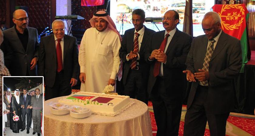 Eritrea and Qatar Security Chiefs Meet in Doha