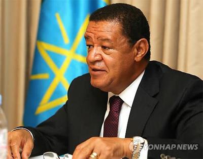 President Mulatu