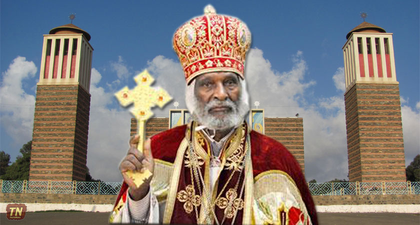4th Eritrean Orthodox Church Patriarch Abune Dioskoros