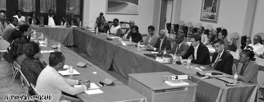 UNCHR Eritrea visit on Human Rights