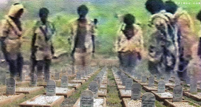 Eritrean martyrs Remembrance day